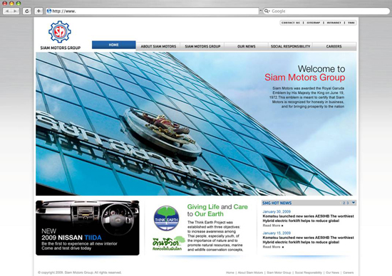 ทำ Website Siam Nissan motors