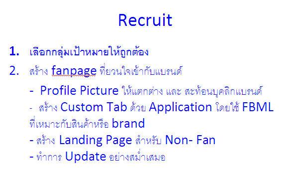 facebook_crm2