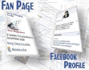 สร้าง Fan Page