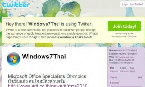 twitter_window7