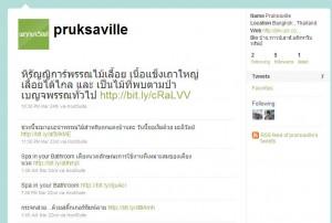 twitter_phuksa
