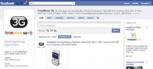 facebook true3G