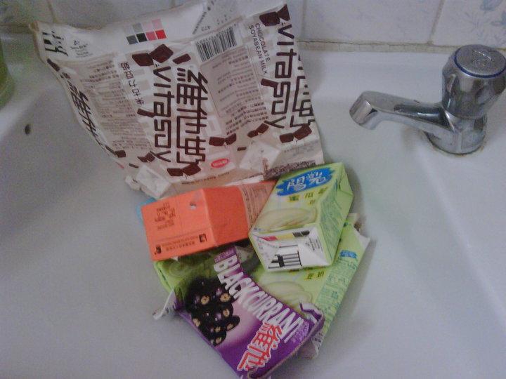 กล่องน้ำผลไม้จาก ฮ่องกง