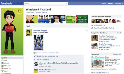 windows7Thailand