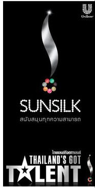 uniliver_sunsilk