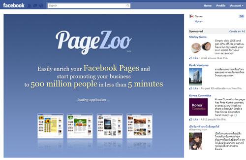 สร้าง Fanpage ง่าย ๆ ด้วย page zoo