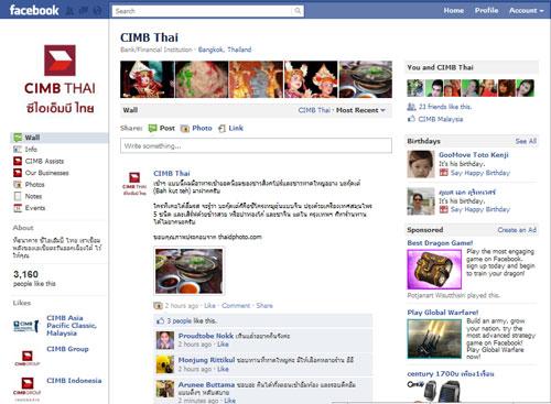 facebook_cimbthai