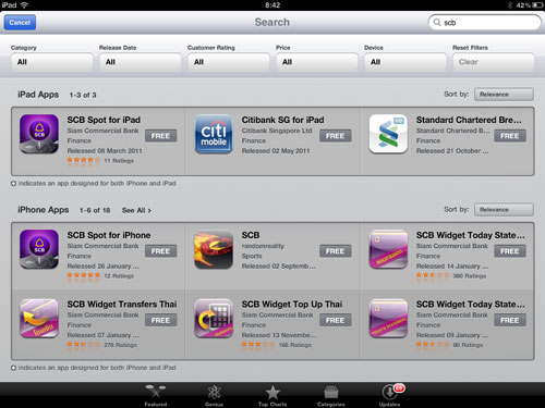 SCB Bank พัฒนา Mobile ใน IOS