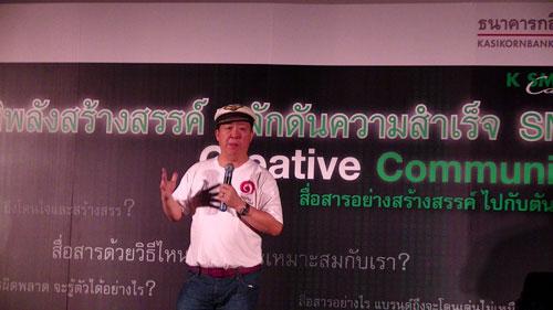 K SME Care Business Forum 2011