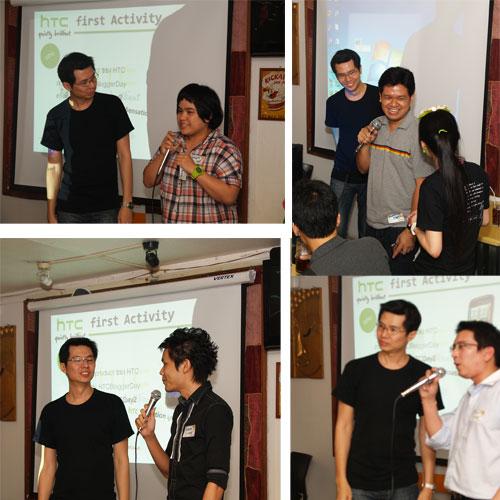 HTC blogger day ครั้งที่ 2