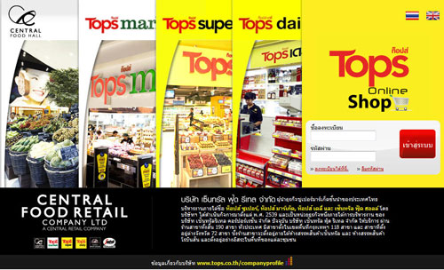 Top supertmarket