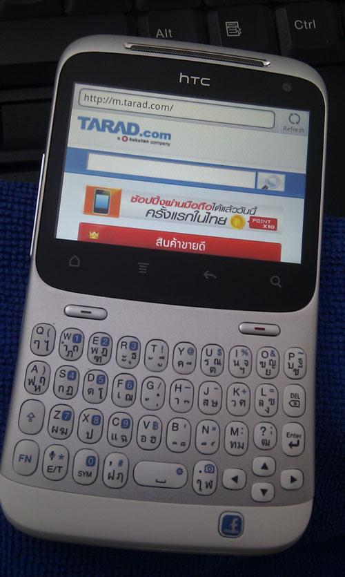 Mobile Payment Gateway ธนาคารกสิกรไทย