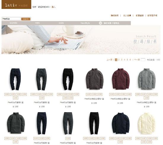 landing page จิตวิทยาการทำ E-commerce ให้สำเร็จ
