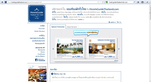hotelguidethailand