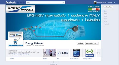 energy_reform กับ กลยุทธ์ online media