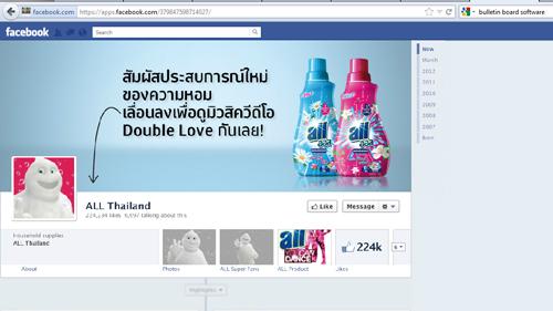 3d_facebook