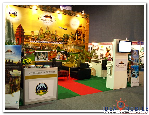 TMM Plus (Thailand Travel Mart 2012)
