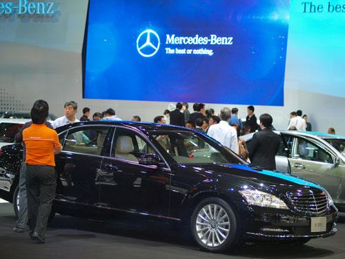 Mercedes-Benz ในงาน Motor Expo
