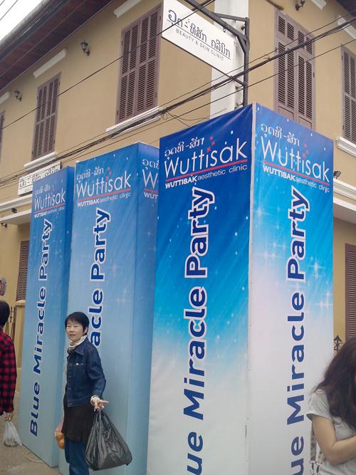 Wuttisak ในประเทศลาว