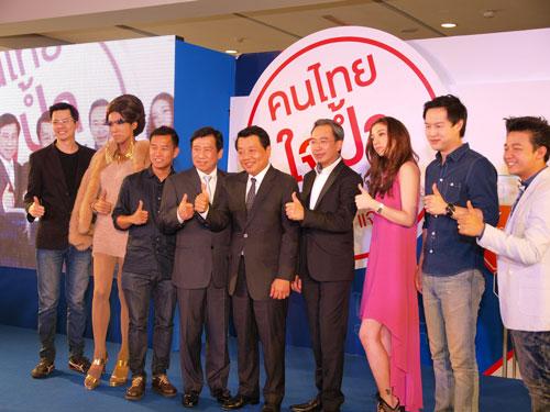 1 Project ที่จบไป off-line+ Online Marketing ในการสร้าง Brand สำหรับธุรกิจคนไทย