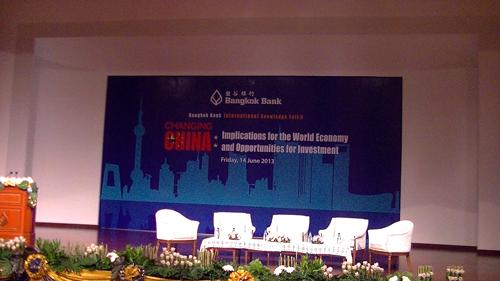 โอกาสการค้าการลงทุนในประเทศจีน ข้อคิดดี ๆ ที่ไปสัมนามา
