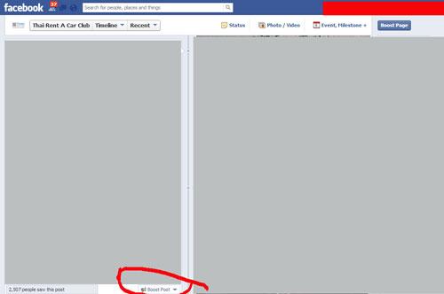 ซื้อ Ads facebook