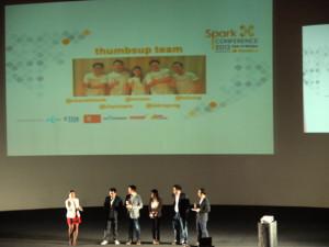 spark_conference2013