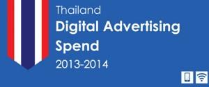 DAATเผยทิศทางภาพรวมธุรกิจโฆษณาดิจิทัลปี 2556-2557