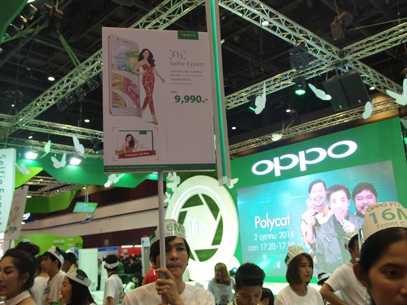 การตลาดของ Oppo ส่งท้ายปลายปี