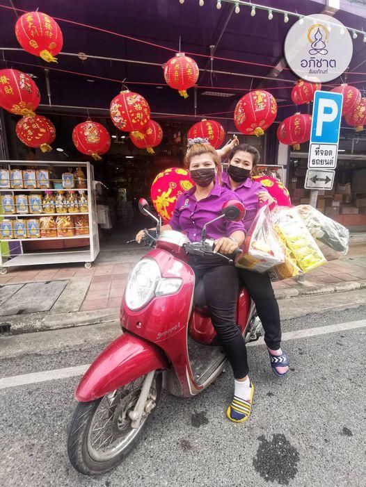 SMEs ทางออกตรุษจีน ในการปรับตัว