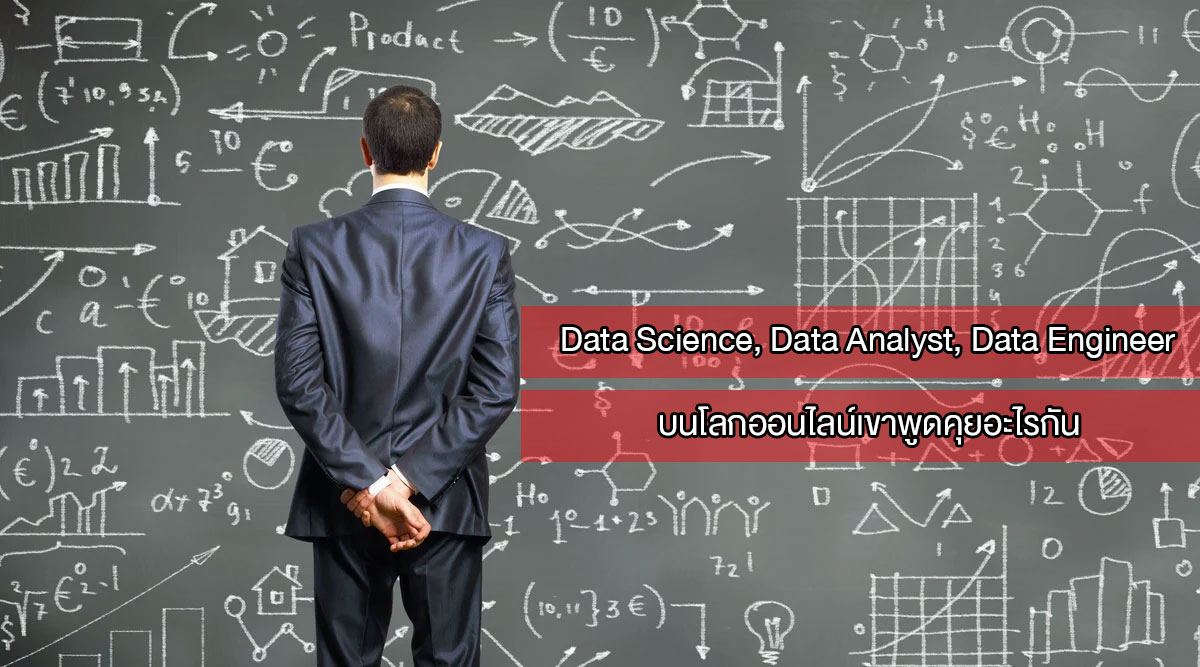 Data Science,Data Analyst,Data Engineer